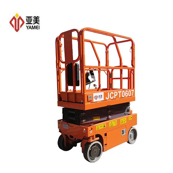 剪叉式电驱动式高空作业平台JCPT0607DC