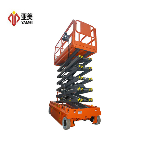 剪叉式液压驱动高空作业平台JCPT1614HD