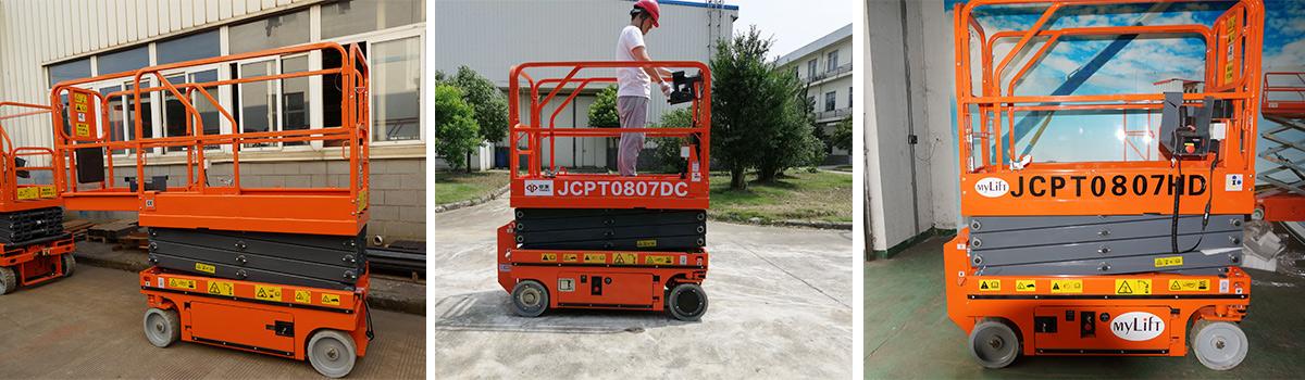 剪叉式电驱动式高空作业平台JCPT-0607-DC-产品细节-亚美科技
