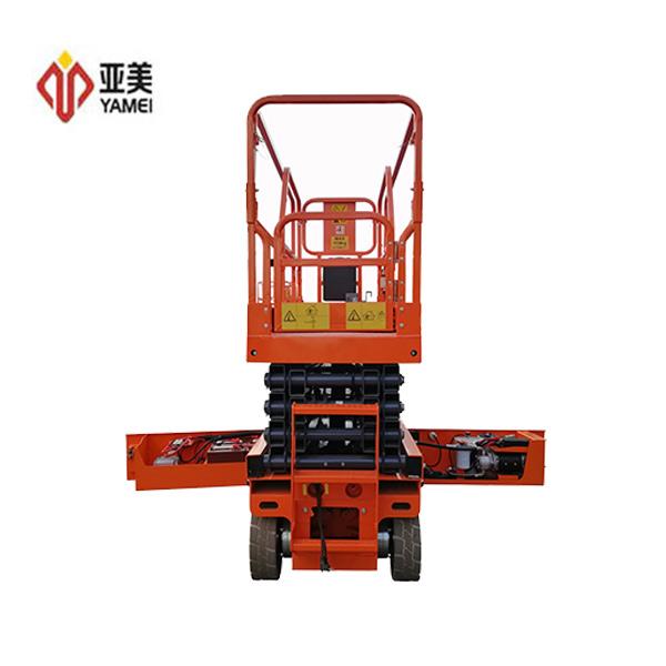 剪叉式电驱动式高空作业平台JCPT0808DC