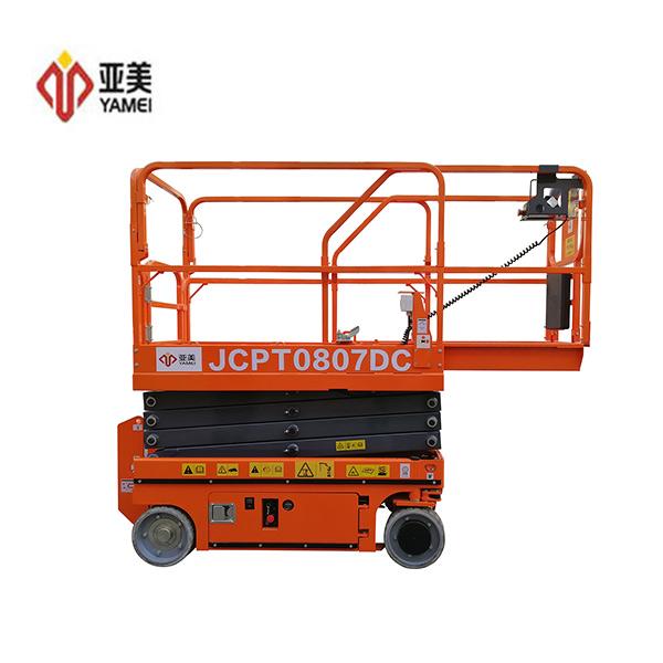 剪叉式电驱动式高空作业平台JCPT0807DC