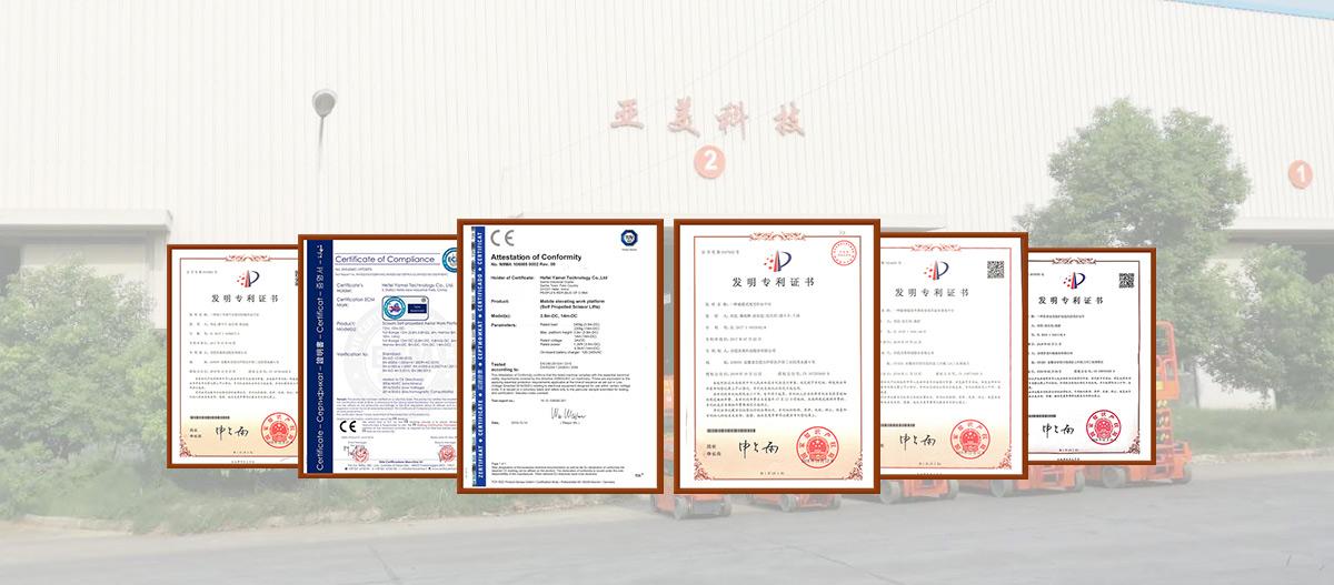 亚美科技高空作业平台厂家-荣誉资质