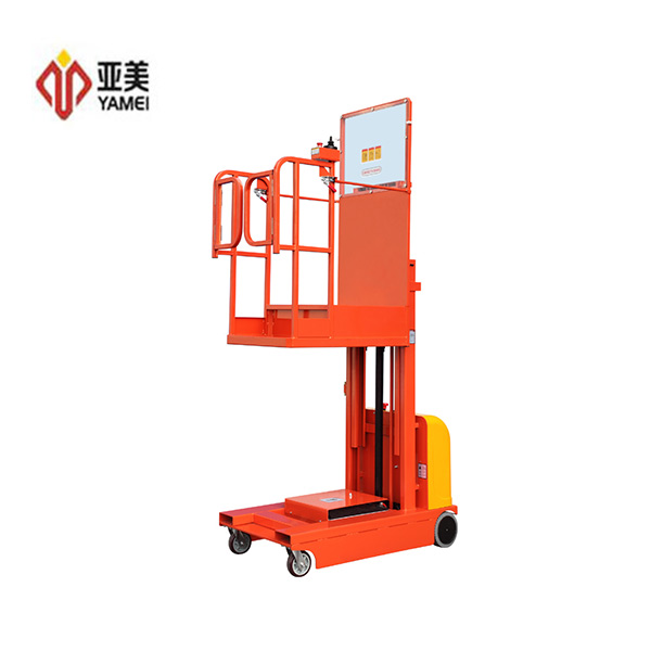 移动式高空取料机YMQLDC3