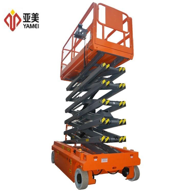 剪叉式液压驱动式高空作业平台JCPT1012HD