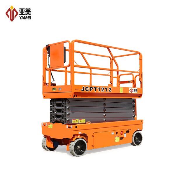 剪叉式液压驱动高空作业平台JCPT1212HD