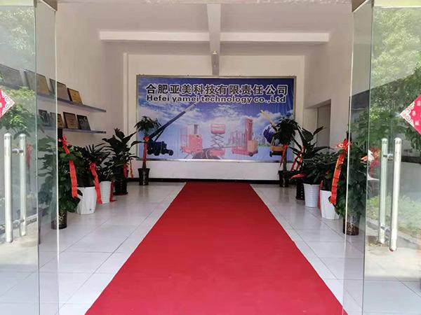 办公区域门厅