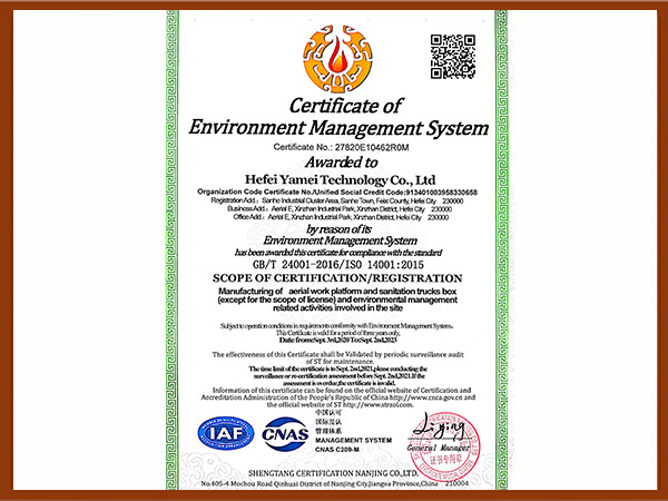ISO-14001(英文).jpg